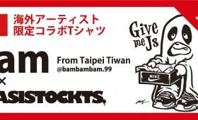 海外アーティスト×WASISTOCKTS 限定コラボTシャツ第2弾☆