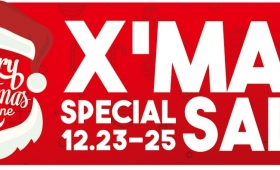 2017 X'MAS SALE開催☆