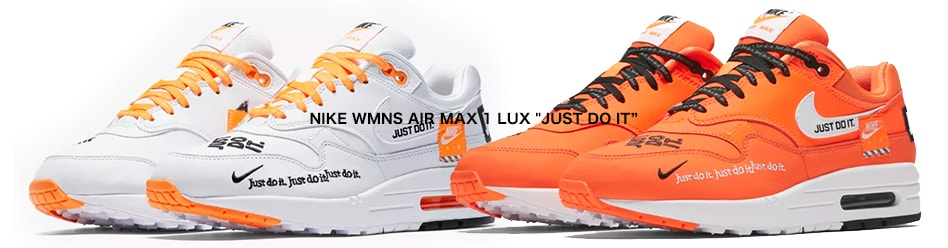 "NIKE WMNS AIR MAX 1 LUX T""JUST DO IT"""