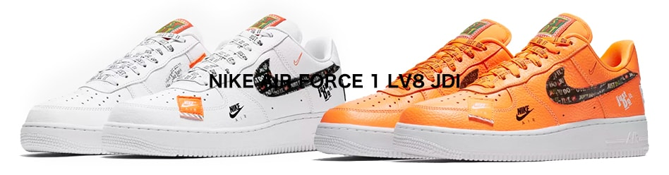NIKE AIR FORCE 1 LV8 JDI
